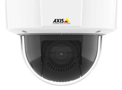 axis surveillance camera installation